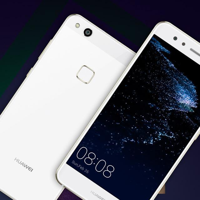 HUAWEI-P10 lite-section4BgMobi