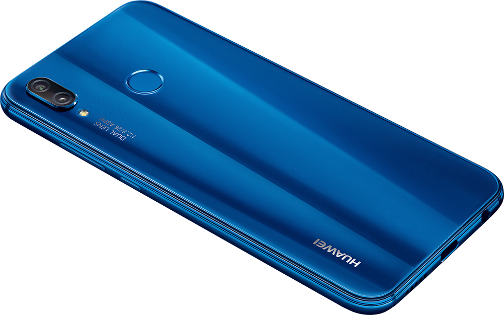 HUAWEI P20 lite metallic thin body with fingerprint sensor