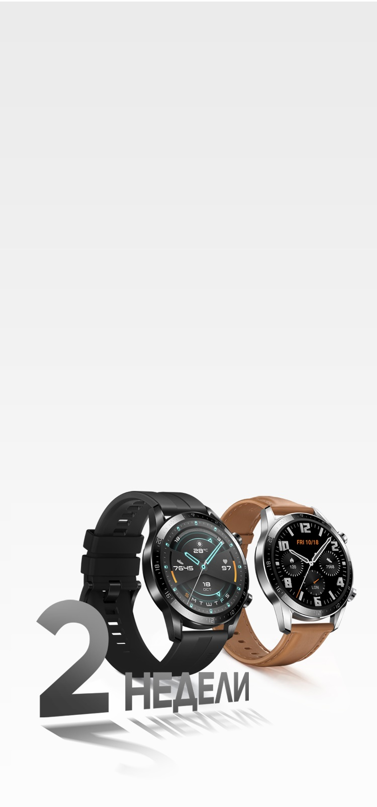 HUAWEI WATCH GT2 Battery Upgraded