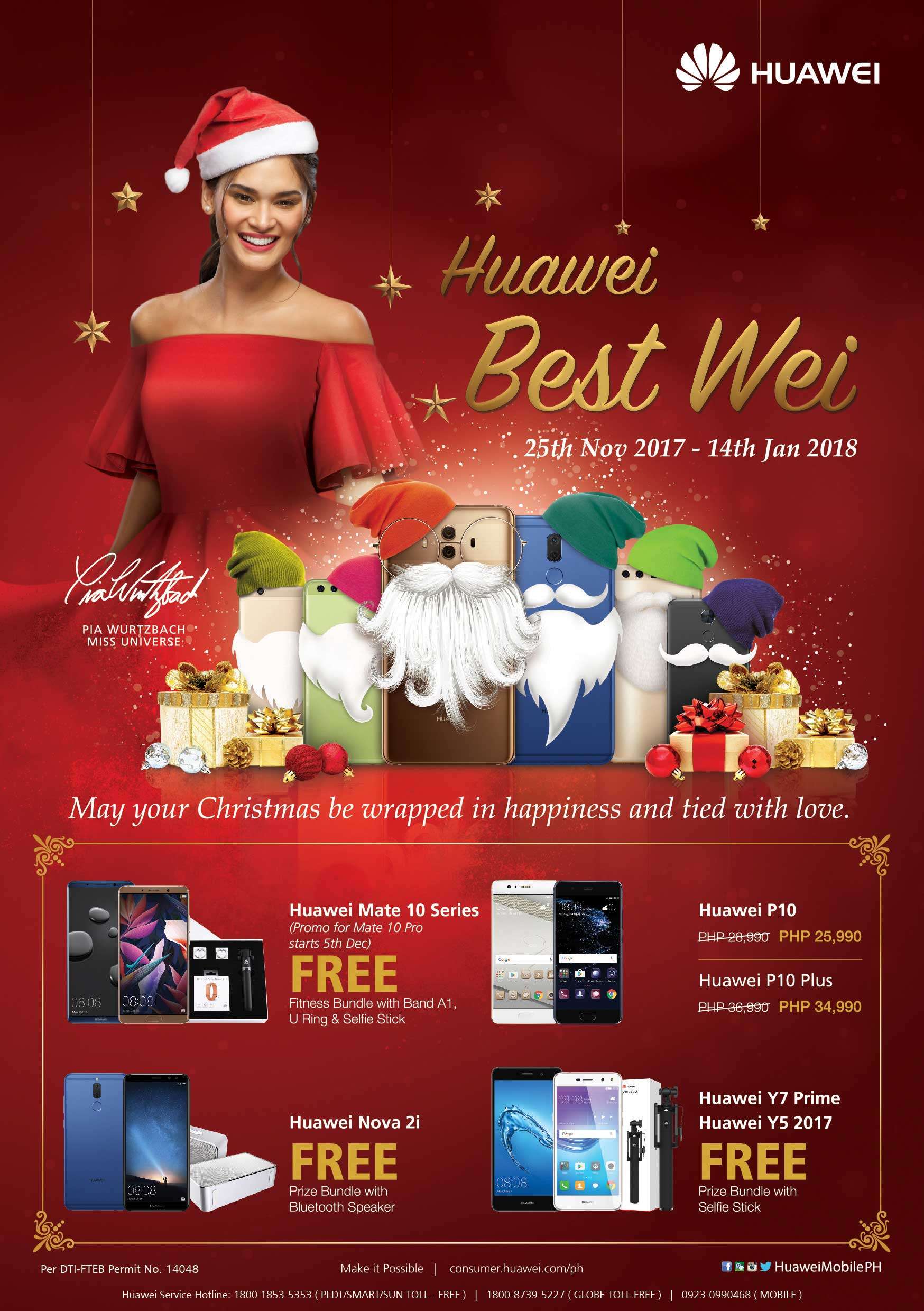 Huawei Best Wei Christmas Promotion Tag On