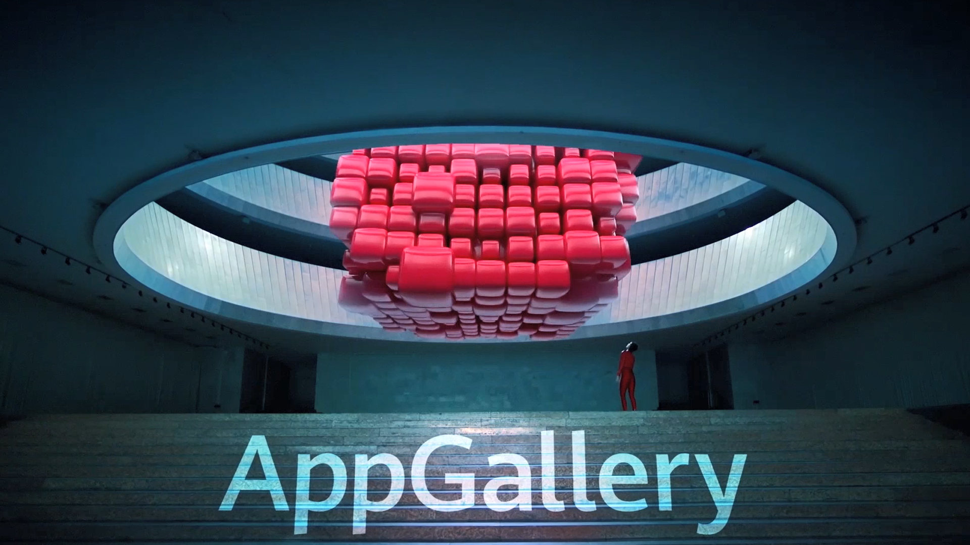 AppGallery Video