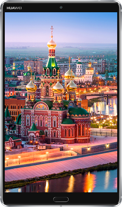 Huawei MediaPad M5 2k clarivu