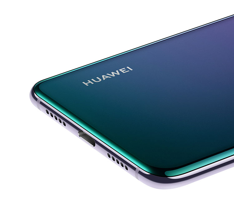 HUAWEI P20 Pro illuminating design