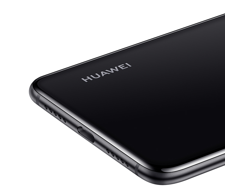huawei-p20-illuminating-design