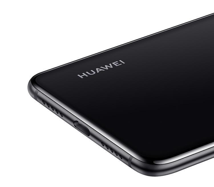 Huawei P20 illuminating design