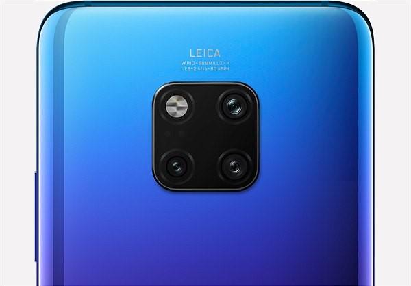 Welches Ist Das Neueste Huawei