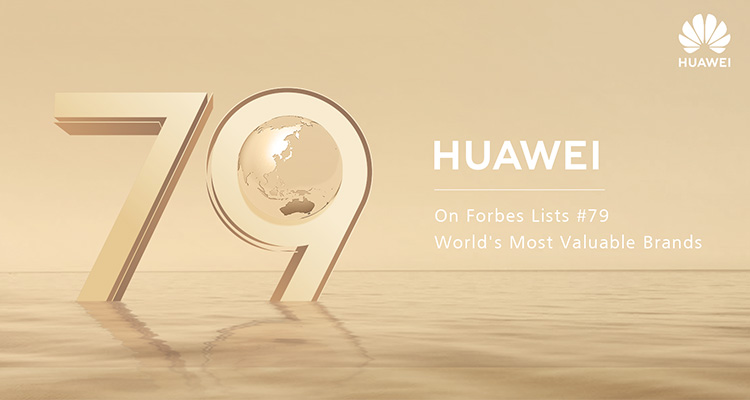 On Forbes Lists #79 World's Most Valuable Brands