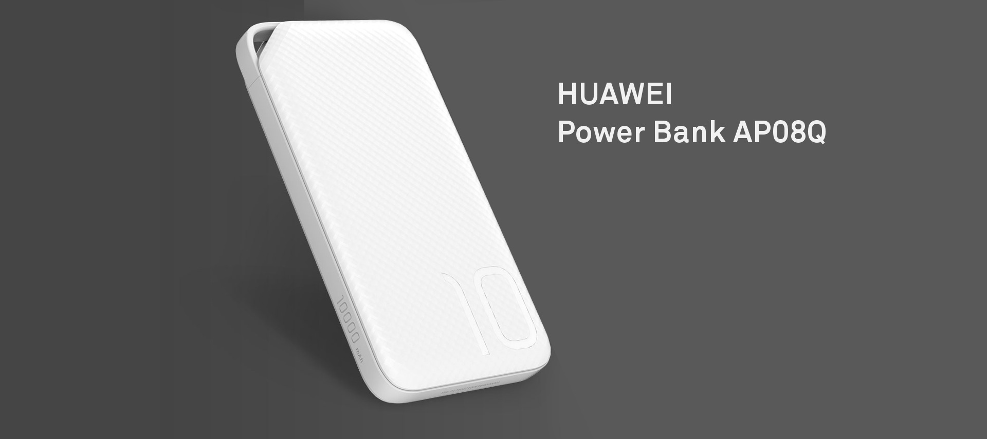 HUAWEI Power Bank AP08Q