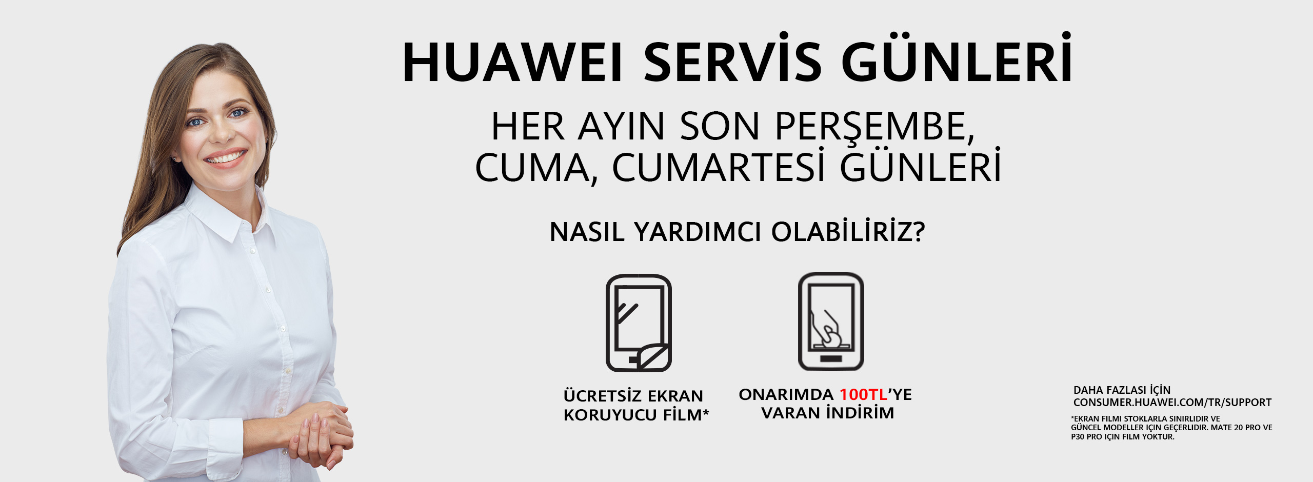 HUAWEI Support