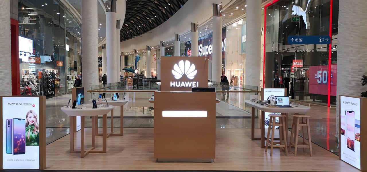 9b700cfb770878 HUAWEI Brandshop | Huawei Україна