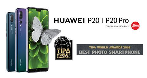 Best Smartphone of the year award