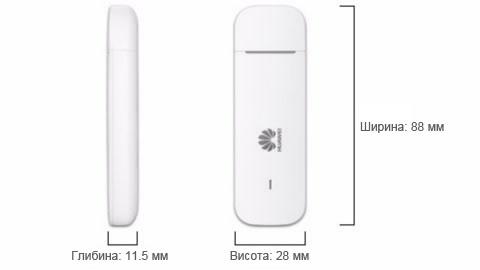 USB модем HUAWEI E3372h-153