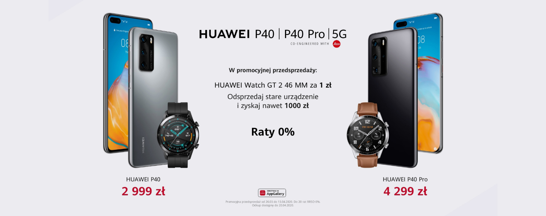 HUAWEI All Scenario 1+8 product bundle