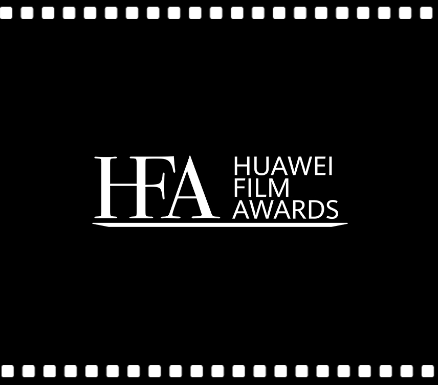 HUAWEI Mate 30 Pro Huawei Film Awards The Theme