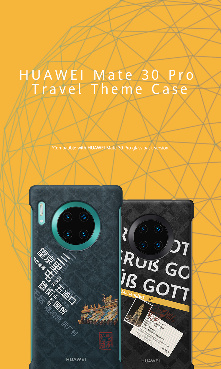 HUAWEI Mate 30 Pro Travel Theme Case