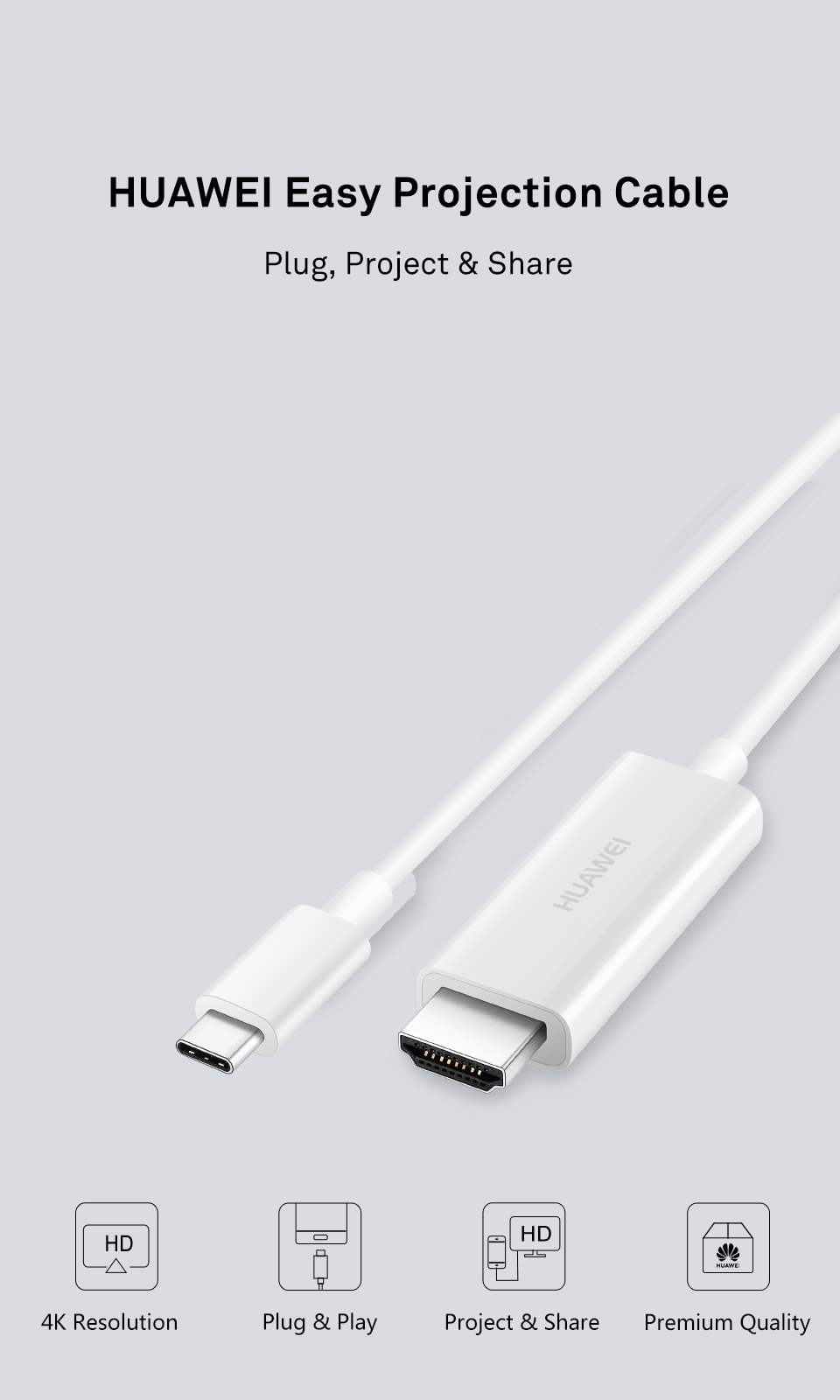 HUAWEI Easy Projection Cable