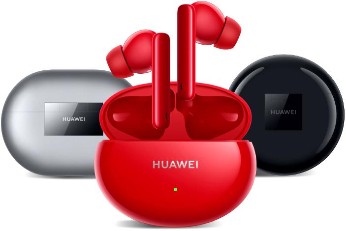 Huawei Freebuds Series