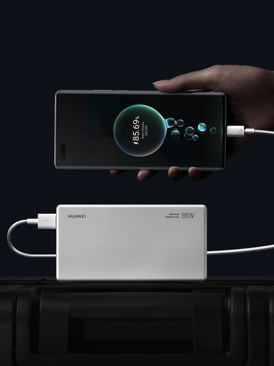huawei mate 40 pro 66w power bank