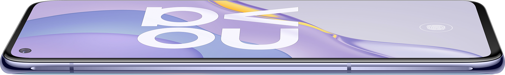 HUAWEI nova 7 Screen