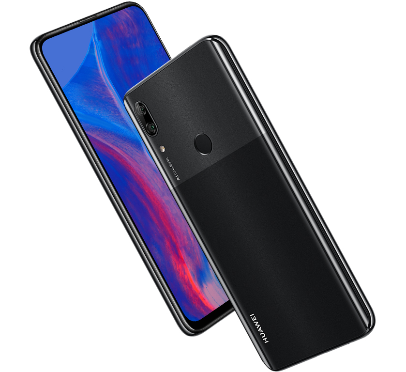 Movistar Huawei