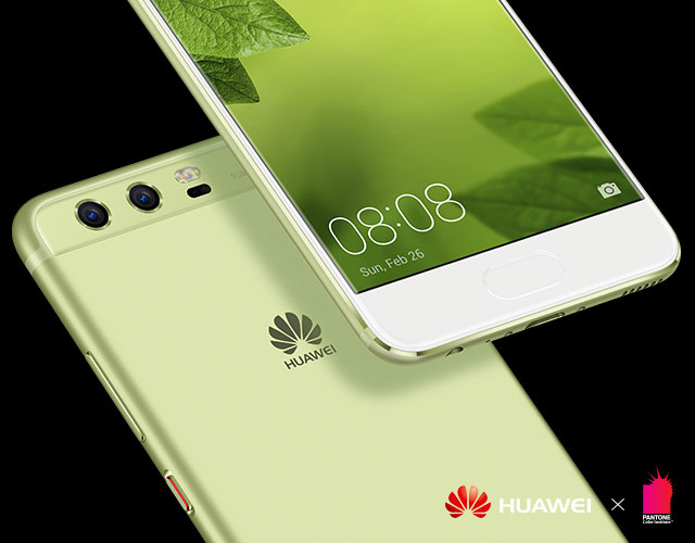 HUAWEI-p10-color-slide1-mobile