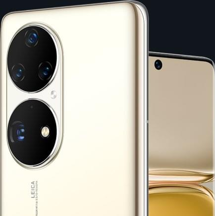 HUAWEI P50 Pro Top Features Design
