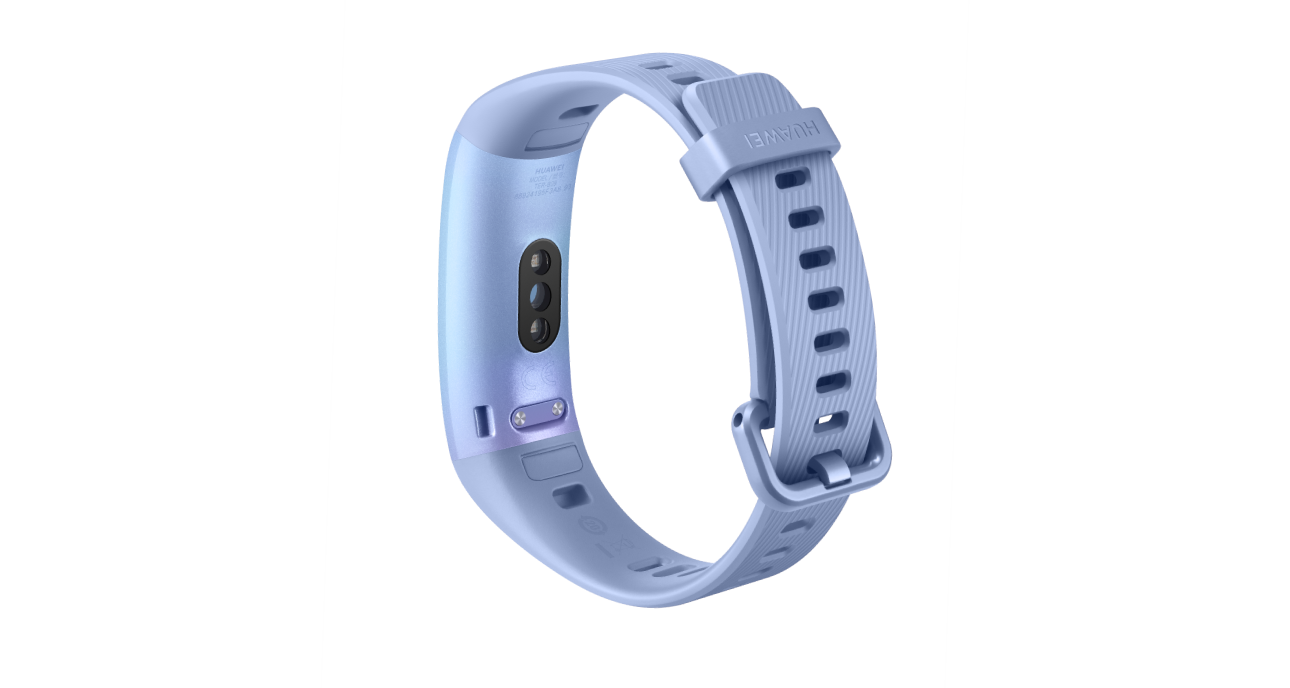 HUAWEI Band 3 heart rate monitoring