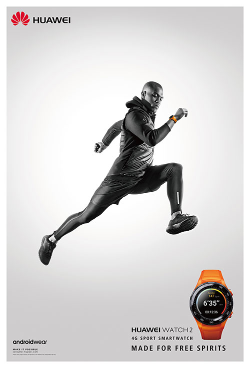 Print advertisement featuring the Huawei Watch 2 4G Sport Smartwatch