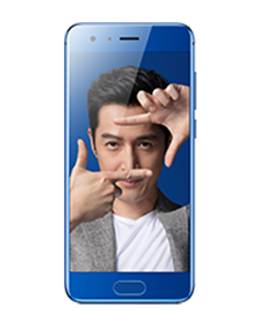 Honor 9 standard version