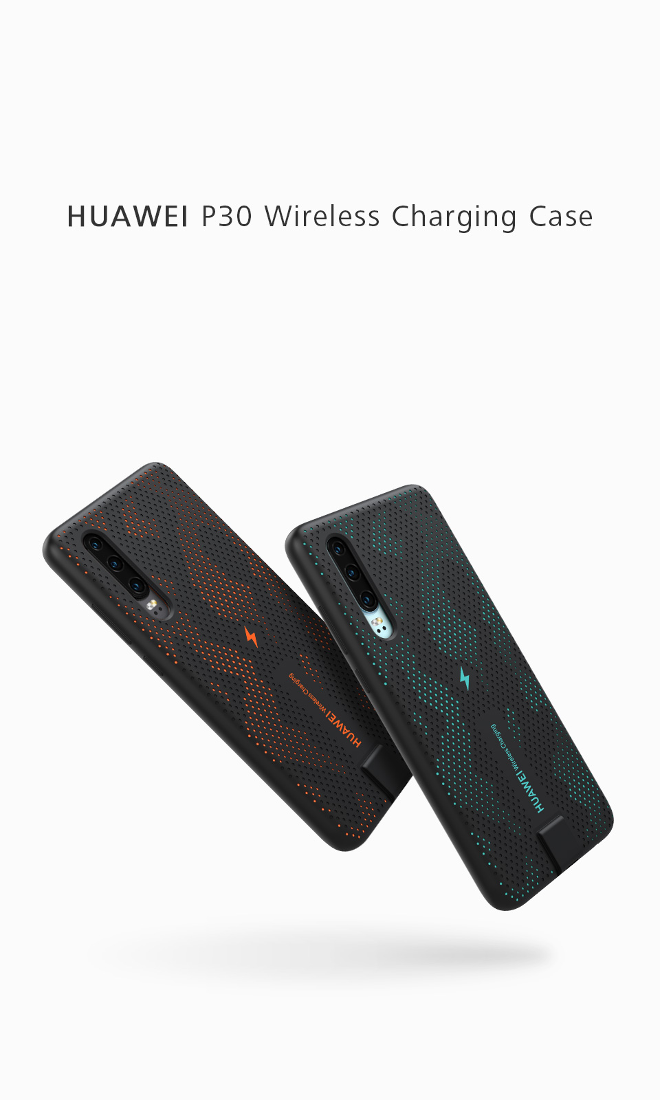HUAWEI P30 Wireless Charging Case