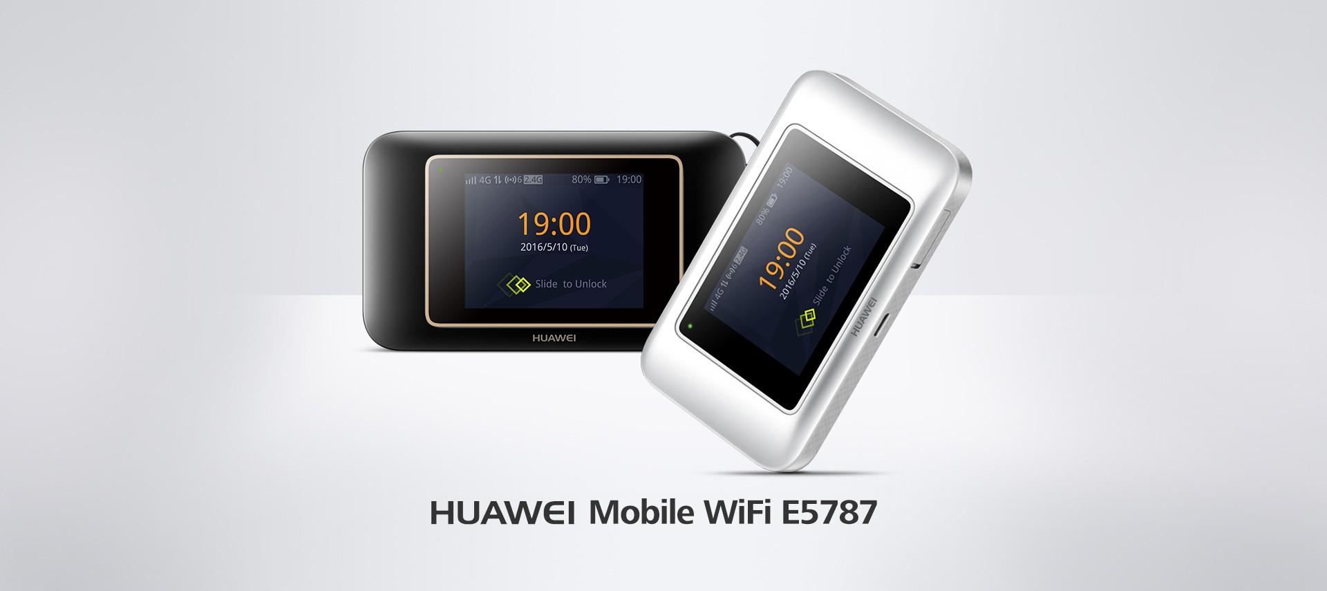 E5787, HUAWEI mobile broadband, WIFI dongle, mobile WIFI