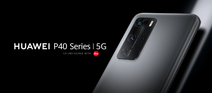 HUAWEI P40 Series Photography
