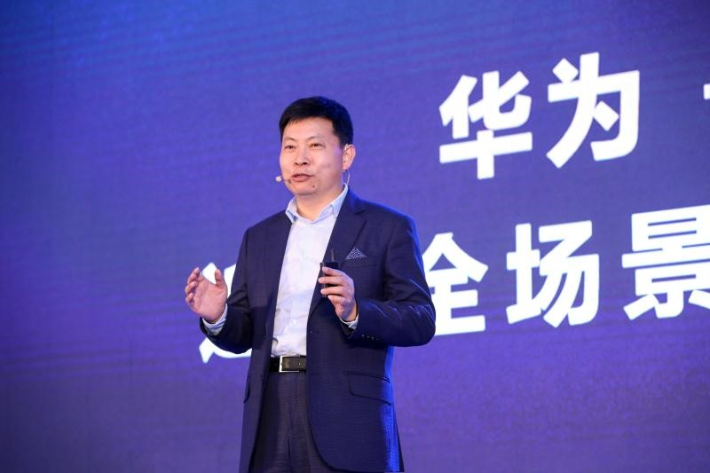 DigiX 2018 Huawei Consumer Business Group · Global Partners and Developers Conference Opens