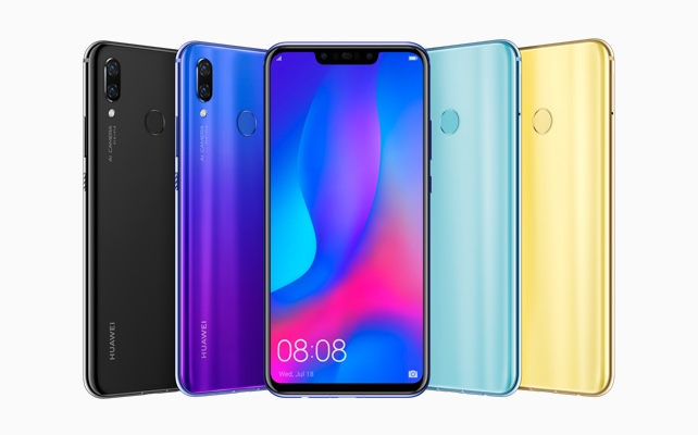 HUAWEI Unveils the Most Powerful AI Quad-Camera Smartphone to Date: HUAWEI nova 3