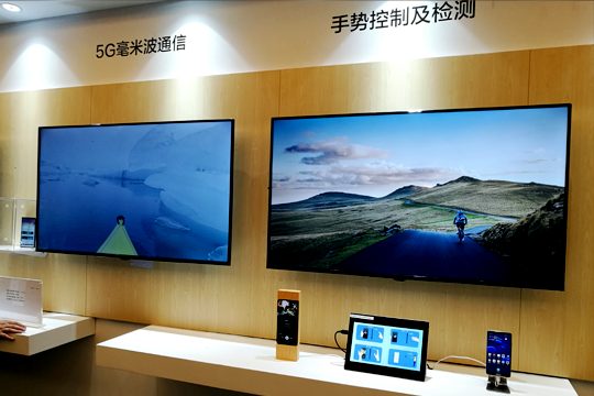 Huawei 5G mmWave: 4K Calls and Cool New Tech