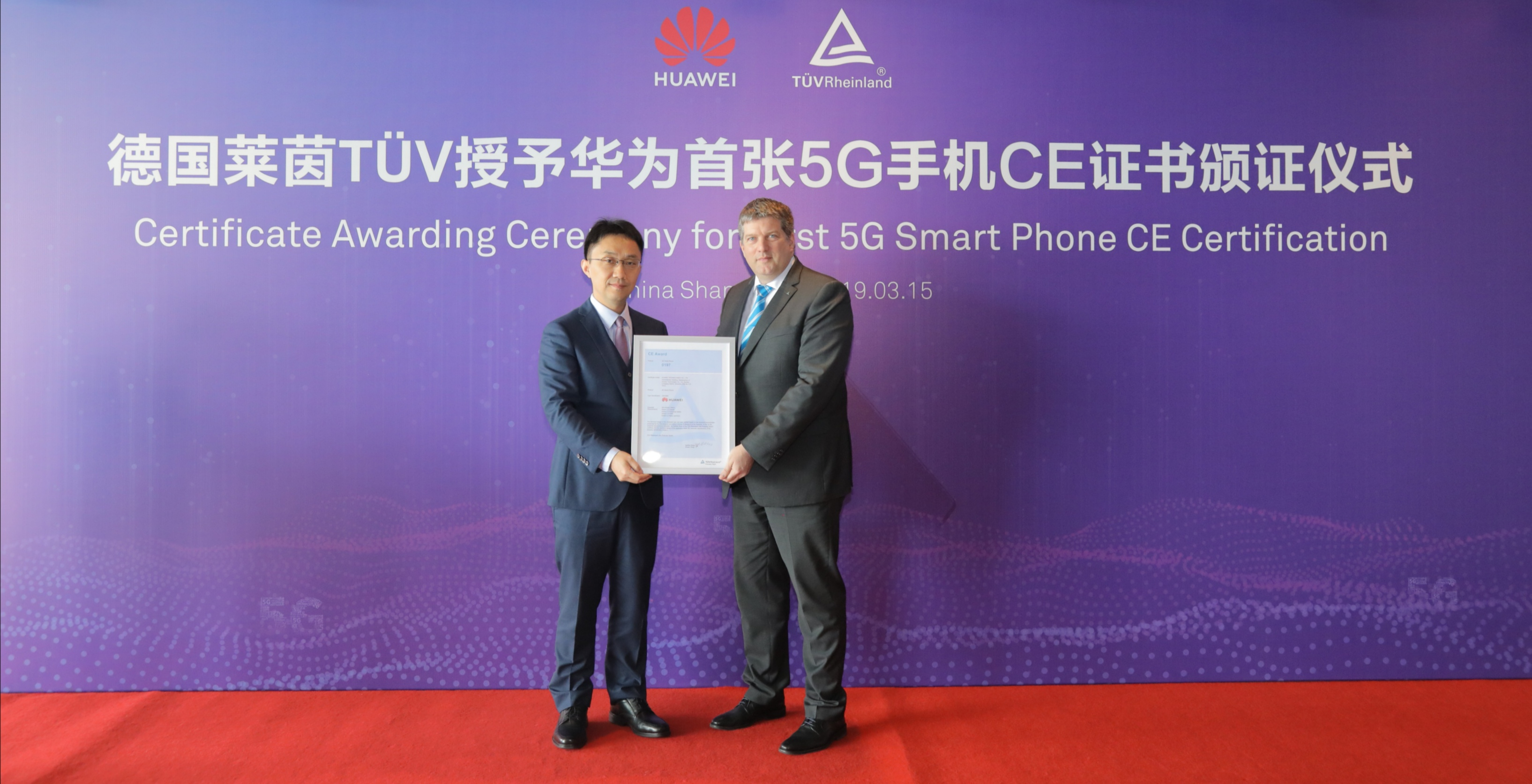 HUAWEI Mate X receives the first 5G CE certificate awarded by TÜV Rheinland