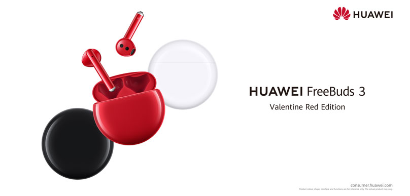 Huawei launches FreeBuds 3 Red, an emotive new colour way to ignite passion and bring people closer together