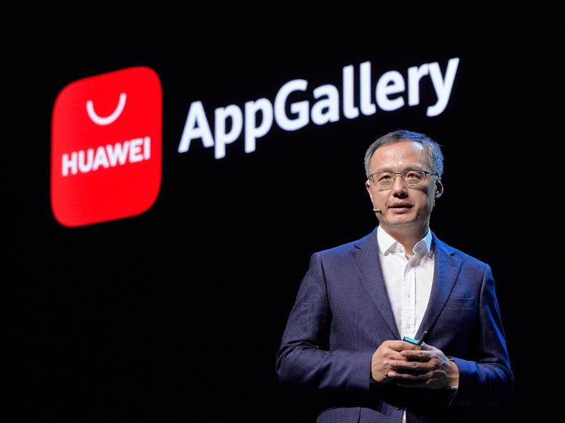 Huawei Protects Privacy For Developers to Build HUAWEI AppGallery