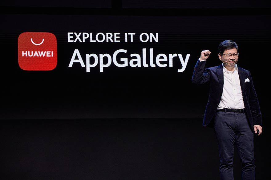 Huawei Reveals HUAWEI AppGallery's Vision