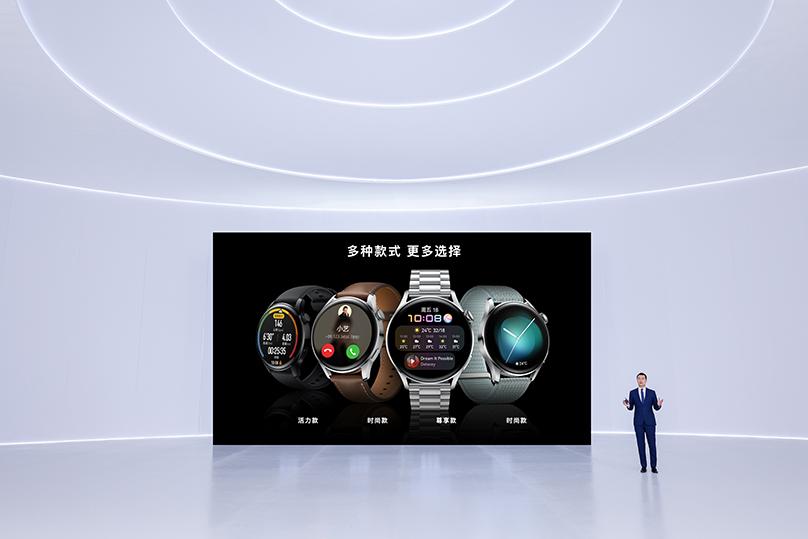 華為發布鴻蒙操作系統2系列新品