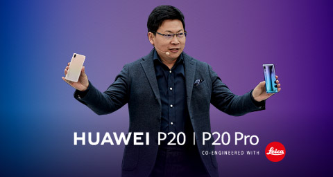 HUAWEI P20 Series - Breakthroughs in Technology and Art to Redefine Intelligent Photography