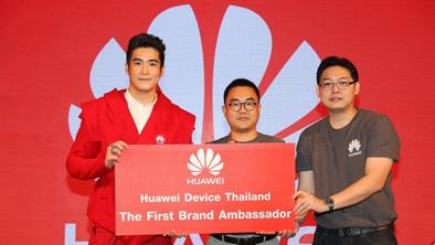 Alek | Huawei Sponsorships | HUAWEI Global