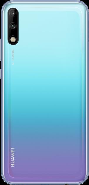 ファーウェイは10色4色携帯電話を楽しんでいます