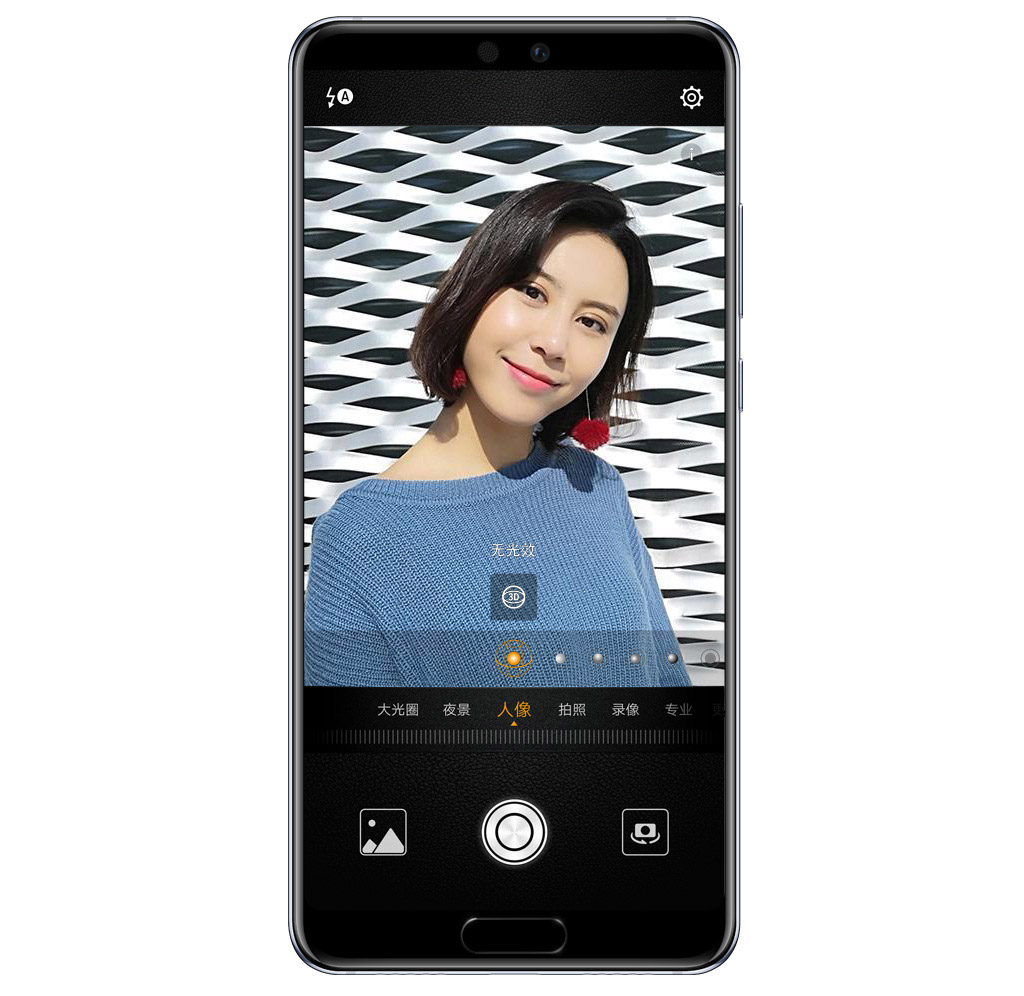 Huawei P20 Pro 3D portrait lighting feature