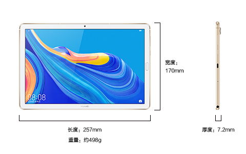 Huawei Tablet M6 10.8インチ
