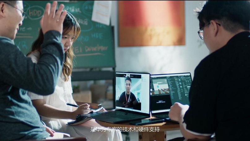 华为校园开发者打造VR应用,玩游戏中掌握灾害逃生技能,华为校园开发者将VR技术用于山地灾害教育