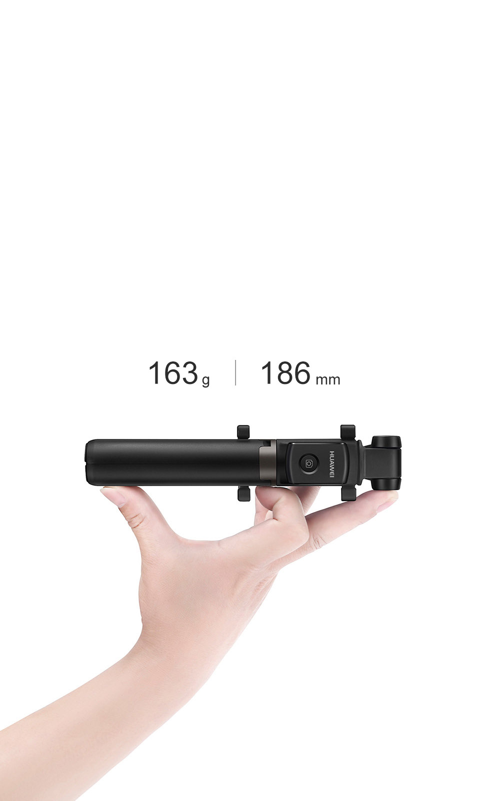 HUAWEI Travel Tripod (Wireless)