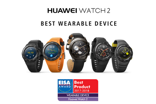 Official EISA Award Citation for EISA Wearable Device 2017 - 2018: The HUAWEI WATCH 2
