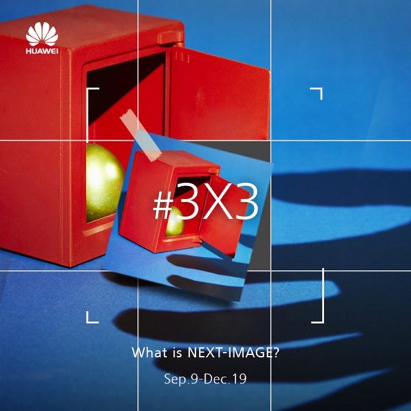 HUAWEI Partners with ICP to Hold the 2017 NEXT-IMAGE Awards