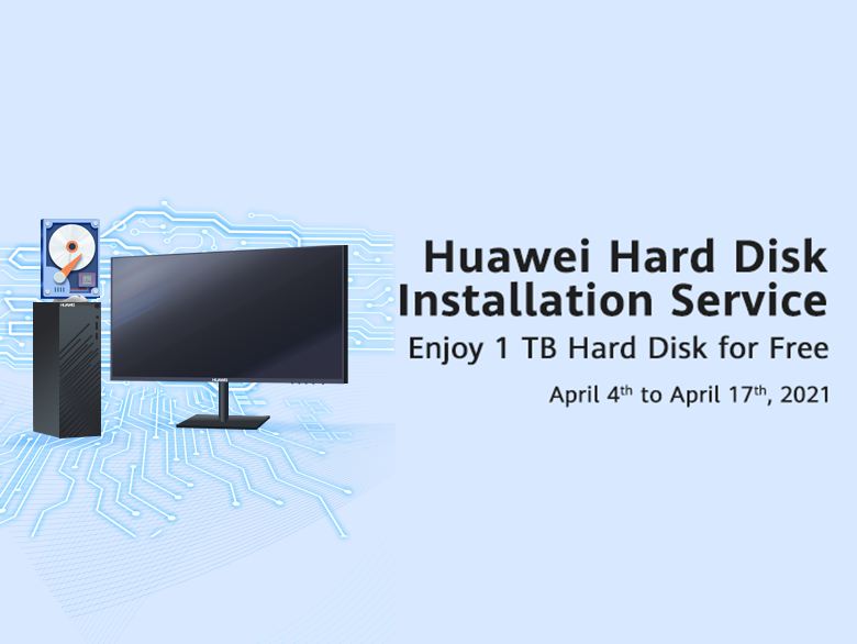 Huawei Hard Disk Installation Service